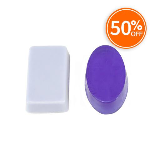 Lavender sd discount